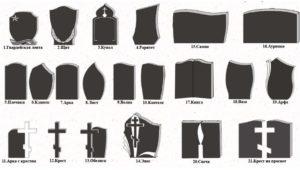 Образцы памятников из гранита и формы надгробий