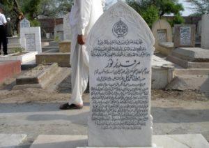 Памятники для мусульман — чем отличаются от обычных и какие есть особенности